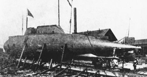 USS-Plunger-(1897)-tail-view