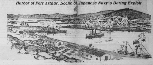Harbor_of_port_arthur_(1904)